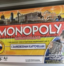 Monopoly with Bank Cards New