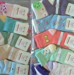 Κάλτσες για μωρά