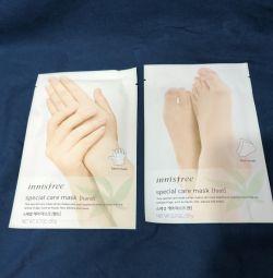 Hand / Foot Glove
