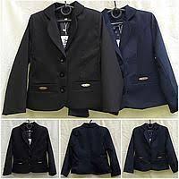 Okul için bir ceket satacağım