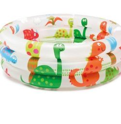 Inflatable Pool Dinosaurs 61x22 cm 1-3 years 57106
