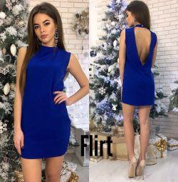 Синє плаття 40-44