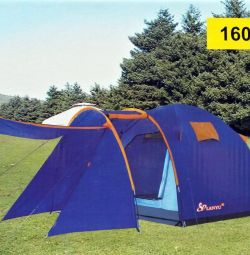 Tent 4-seater 1605