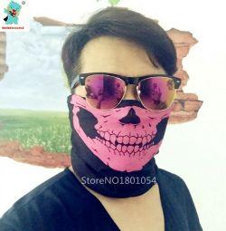 Μάσκα buff