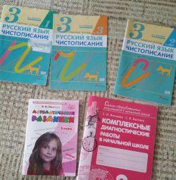 Workbooks for grade 3