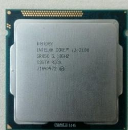 Processor Intel Core i3-2100 LGA 1155 + Cooler