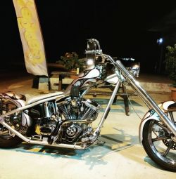 Chopper Custom