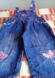 Τα παντελόνια είναι τζιν