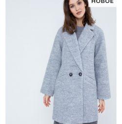 Пальто ZARINA, нове