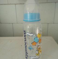 Μωρό μπουκάλι νέο