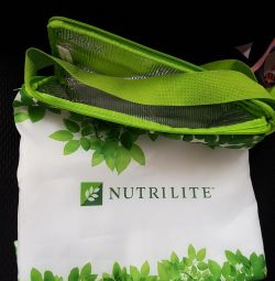 Termos Nutrilite