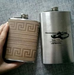 Flask (there are 2 pcs)