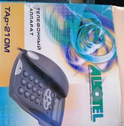 Telefon 📱