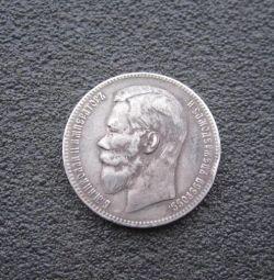 Rubla 1898 (A.G.) Argint original