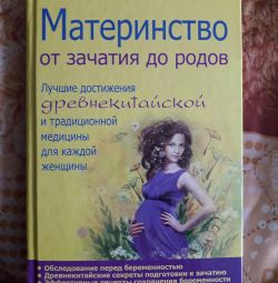 GREAT BOOK FOR WOMEN !!!