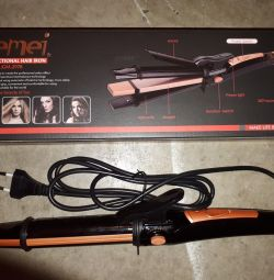 The curling iron 3 in 1 (a corrugation, the iron, the curling iron)