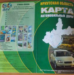 Οδικός χάρτης της περιοχής Irkutsk