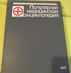 Enciclopedii medicale populare