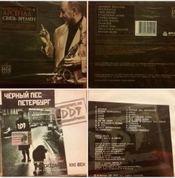 CD Alexei Kozlov și Arsenal
