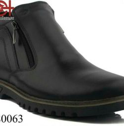 Men's boots new winter 44 size