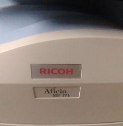 χρησιμοποιήθηκε φωτοαντιγραφικό μηχάνημα RICON MP 171, υπό αποκατάσταση