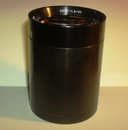 Lomo high-speed lens 35KP 1.8 / 85