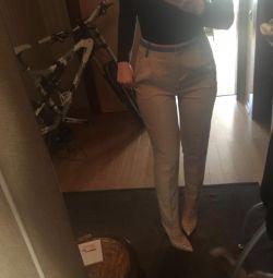Pantaloni Cyrus Plastinina. Bej.