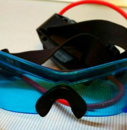 Night vision goggles with LED backlight.