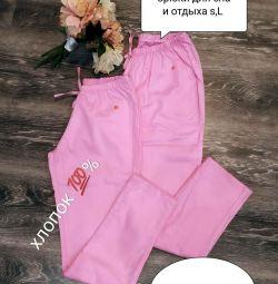 Pantaloni pentru somn și odihnă s, L