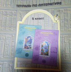 Notebook for literature for grade 5