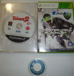 Δίσκοι Sony PS 2 / psp / xbox - άδεια χρήσης