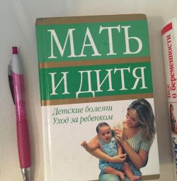 The book mother and child. Childhood care for a child