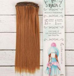 Μαλλιά για κούκλες