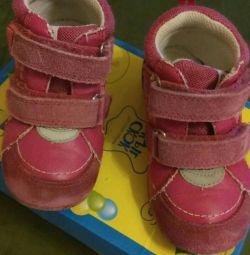 Μπότες reima