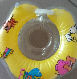 Cerc pentru scăldatul copilului