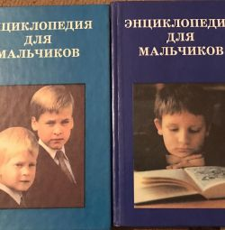Encyclopedia for boys! Two books
