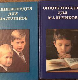 Erkekler için ansiklopedi! İki kitap