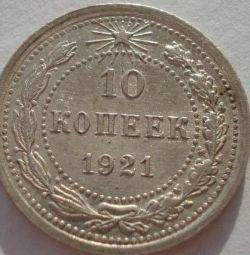 Rare dime of 1921