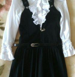 School uniform for 1 class.
