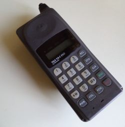 Motorola Tele tac 250