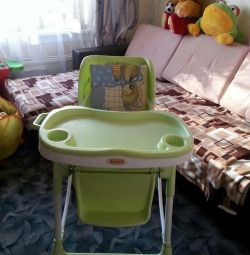 Ψηλά καρέκλα