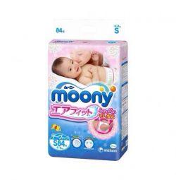 Mooney S diapers 84