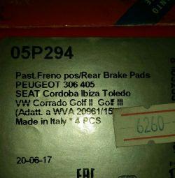 Тормозные колодки 05p294