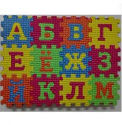 Educational puzzles Russian alphabet + numbers