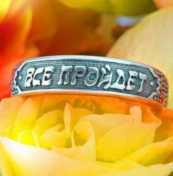 Кольцо Соломона серебро
