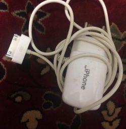 IPhone 4 φορτιστής