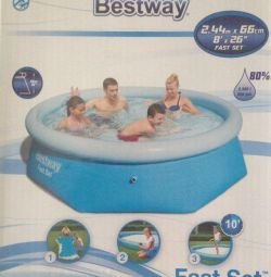 The inflatable pool, diameter 2.44 m, height 66 cm