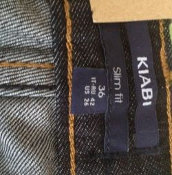 New jeans p42