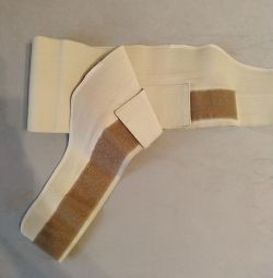 Antenatal Bandage