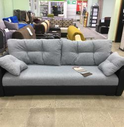 Sofa Amsterdam gray with delivery